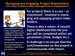 managing and engaging project stakeholders the cost of stakeholder management engagement