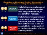 managing and engaging project stakeholders the importance of finding win win solutions