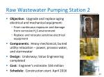 raw wastewater pumping station 2