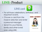 line product2