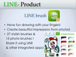 line product3