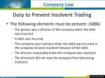 duty to prevent insolvent trading