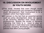 19 discussion on involvement in youth work