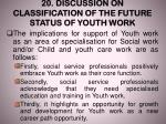 20 discussion on classification of the future status of youth work
