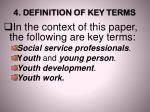 4 definition of key terms