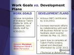 work goals vs development plans