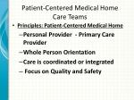 patient centered medical home care teams