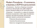 modern procedures e commerce e business e scm e procurement