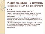 modern procedures e commerce e business e scm e procurement3