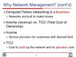 why network management cont d
