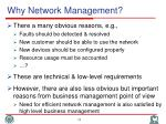 why network management