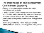 the importance of top management commitment support