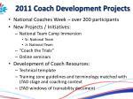 2011 coach development projects