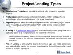 project lending types