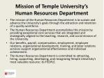 mission of temple university s human resources department