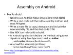 assembly on android