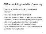 gdb examining variables memory