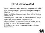 introduction to arm