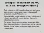 strategies the media in the auc 2014 2017 strategic plan cont