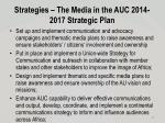 strategies the media in the auc 2014 2017 strategic plan