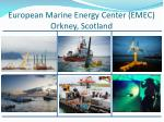 european marine energy center emec orkney scotland