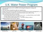 u k water power program