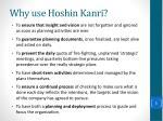 why use hoshin kanri