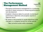 the performance management method2