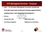 sts aboriginal services purpose