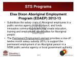 sts programs