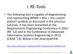i re tools