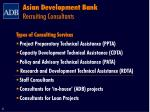asian development bank recruiting consultants1