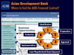 asian development bank where to find the adb financed contract1
