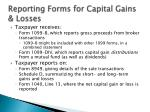 reporting forms for capital gains losses