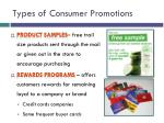 types of consumer promotions1
