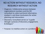 no action without research no research without action