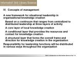 iv concepts of management19
