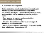iv concepts of management4