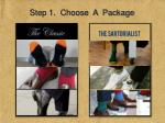 step 1 choose a package