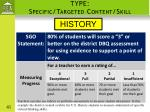 type specific targeted content skill