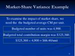 market share variance example1