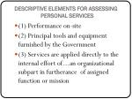 descriptive elements for assessing personal services