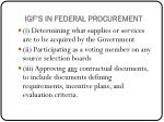 igf s in federal procurement