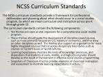 ncss curriculum standards