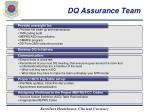 dq assurance team2