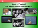 move in playbook4
