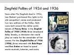 ziegfeld follies of 1934 and 1936