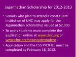 jagannathan scholarship for 2012 2013
