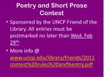 poetry and short prose contest