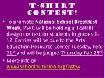 t shirt contest